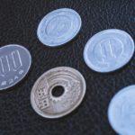 スタディサプリTOEIC対策コース解約時返金方法を解説