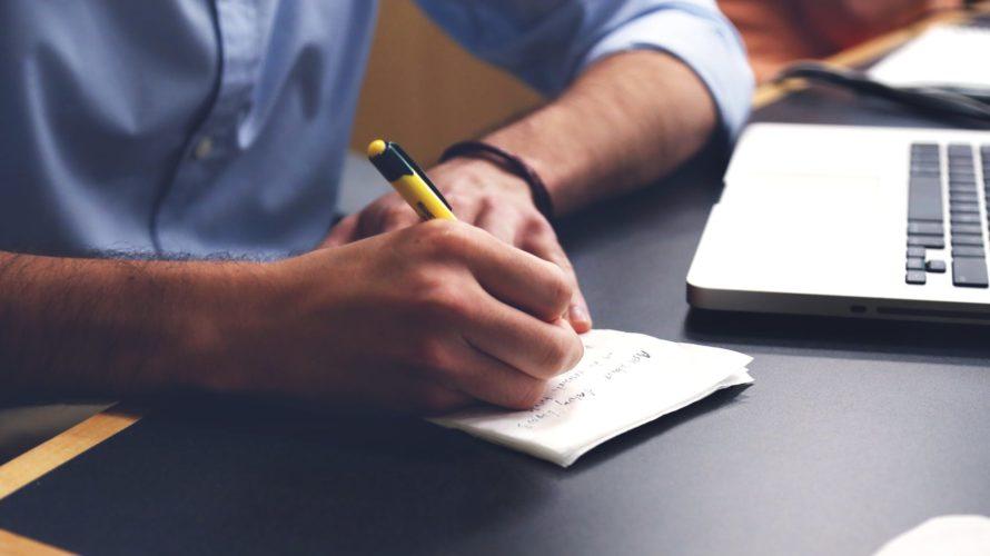 スタディサプリTOEIC対策コースの学習にノートは必要ない!